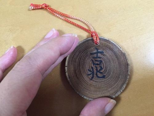 83歳の旦那様が手作りされている飾りをお土産にいただきました。