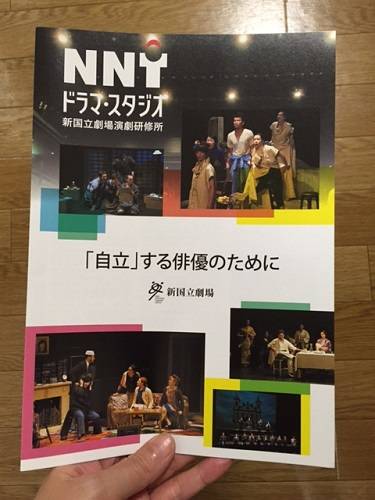 20151206_NNTD3
