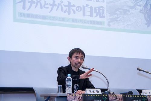 宮城聰さん(写真提供:SPAC)