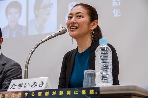 たきいみきさん(写真提供:SPAC)
