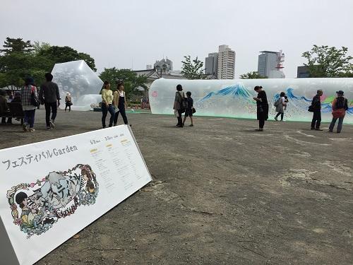 駿府城公園のフェスティバルガーデン
