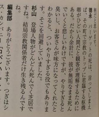 2016_9_higekikigeki2