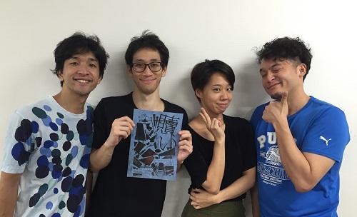 【左から(敬称略):坂川慶成、野坂弘、高橋美帆、窪田壮史】