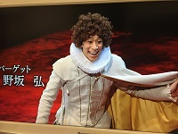 NHK BSの舞台中継より