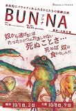 BUNNA