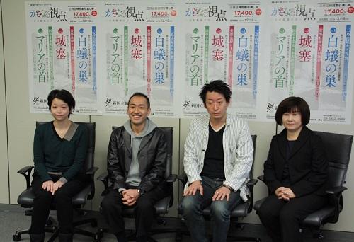 左から(敬称略):小川絵梨子、上村聡史、谷賢一、宮田慶子