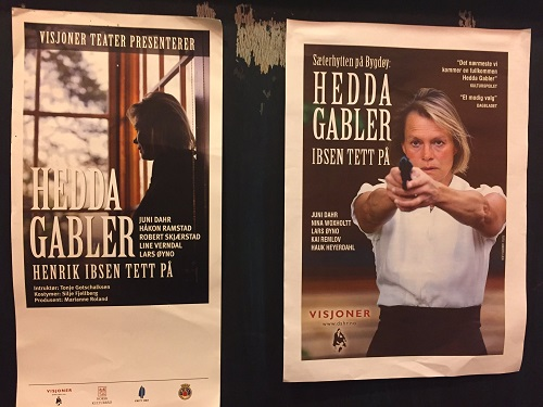 劇場内の壁に貼ってあったポスターです