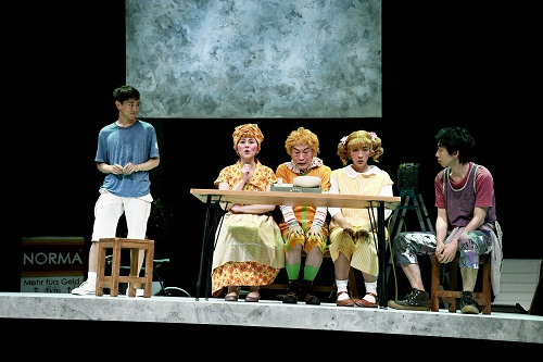 写真左から:篠山輝信、あめくみちこ、大鷹明良、土井ケイト、柄本時生 撮影:細野晋司