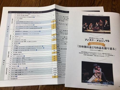 20170924_NNTT_20years