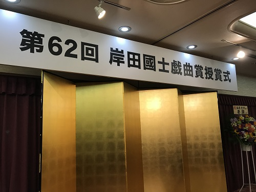 20180416 _kishida