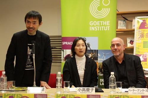 写真左から:宮城聰、小高慶子、ペーター・アンダース