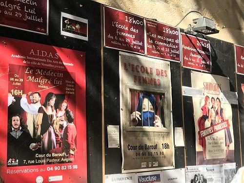 オフの劇場では時間ごとに出演団体が変わります。ポスターの上に開演時間が書かれています。