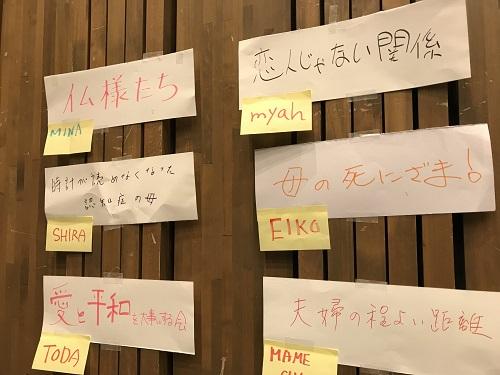 20181125_chiiki_no_monogatari2019_2