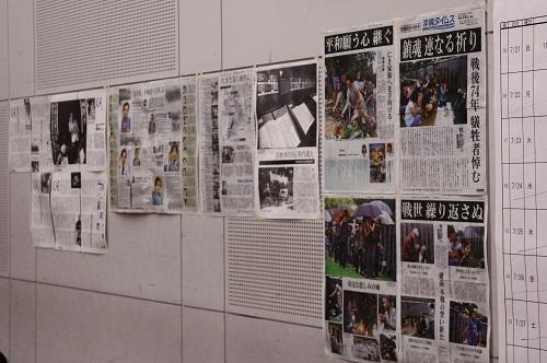 壁に貼られた沖縄の新聞など