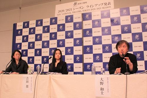 写真左から:小川絵梨子、吉田都、大野和士