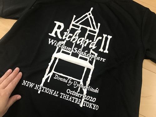 ご縁あって頂戴した新国立劇場演劇『リチャード二世』Tシャツ♪(舞台は観られませんでした…涙)